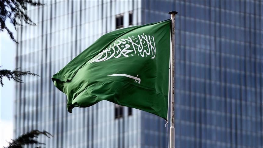 Arabia-Saudite-.jpg