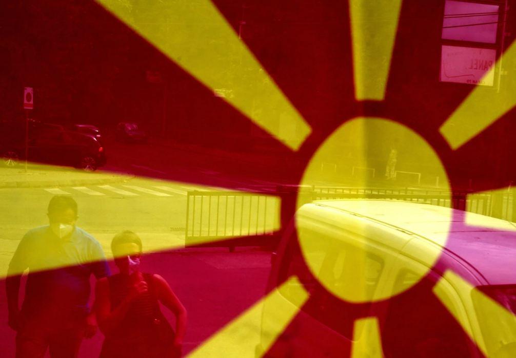 maqedoni-1.jpg
