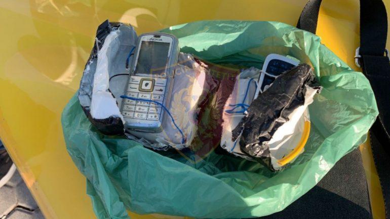 mina-me-telekomande-770x433-1.jpg